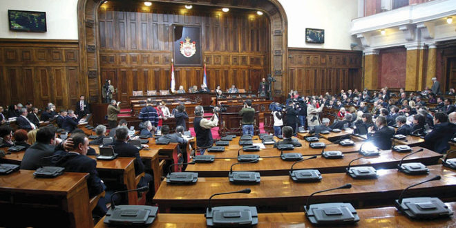 ВЕРБАЛНО НАСИЉЕ НАПРЕДЊАКА: Посланици Нове странке и ДС напустили седницу парламента