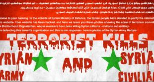 Сиријска електронска војска напада 3
