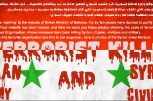 Сиријска електронска војска напада