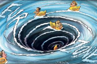 Са еврозоном пропада и Бундесбанка