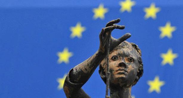 ЕУ Косово