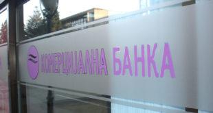 Саветници кроје судбину Комерцијалне банке 2