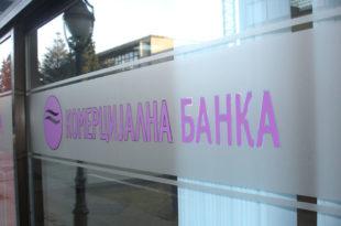 Саветници кроје судбину Комерцијалне банке 5
