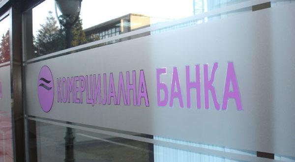 ОДЕ КОМЕРЦИЈАЛНА: Вучићев режим продаје једину успешну државну банку 1