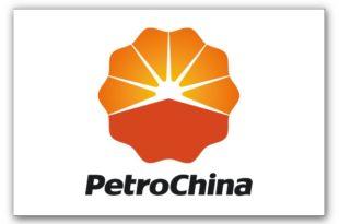 Петрочајна: Највећи светски произвођач нафте