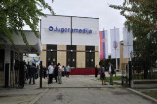 Југоремедија: Штета 111,1 мил. евра