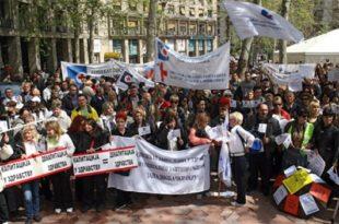 Синдикат лекара и фармацеута наставља штрајк