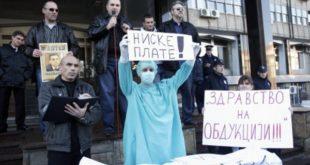 У штрајк ступа 10.000 здравствених радника 2