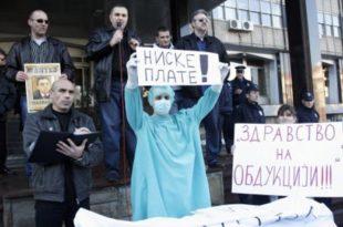 У штрајк ступа 10.000 здравствених радника