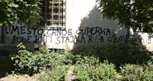 Љиг: Претећи графит упућен Тадићу? 10