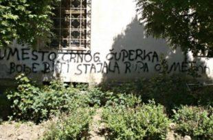 Љиг: Претећи графит упућен Тадићу?