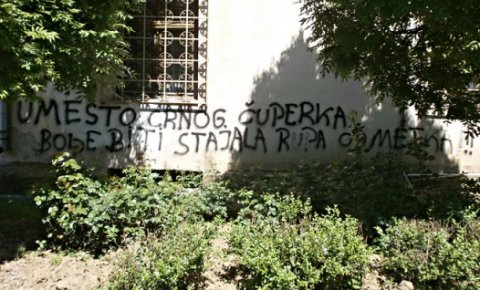 Љиг: Претећи графит упућен Тадићу? 1