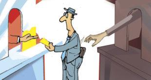 Ко не жели мораторијум на рате кредита, може банци да се јави до 10. августа