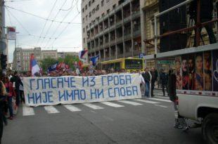 Београд, 17.мај 2012. Протест Двери због изборне крађе