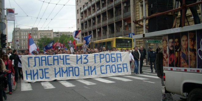 Београд, 17.мај 2012. Протест Двери због изборне крађе 1