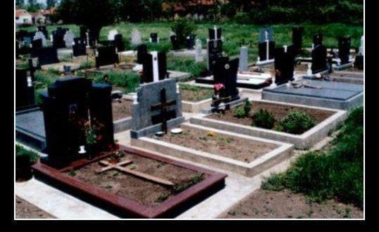 Гробљанска полка 1