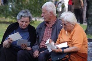 За пензије треба пет милијарди евра