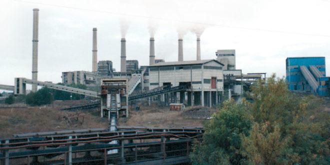 Терористи у Приштини крчме рудно богатство КиМ 1