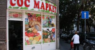 """Катанац за """"СОС маркете"""" 11"""