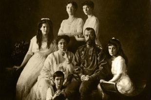 Породица Николаја II ликвидирана по наређењу из Америке?