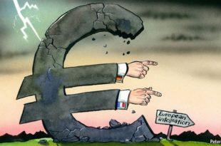 Србија и нови ЕУ уговор о економској и монетарној унији