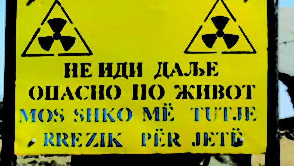 Осиромашени уранијум НАТО пакта нас још трује 1