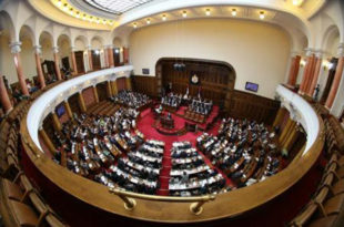 Србија рекордер по броју странака у парламенту