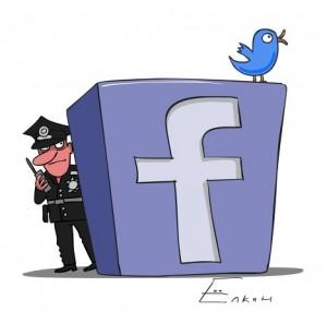 МУП: Јуримо хакере, а не твитераше 1