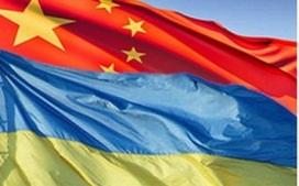 Украјина се окреће кинеском новцу 1