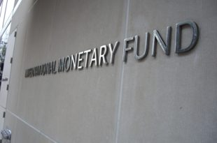 ММФ стиже са новим списком уцена