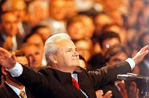 Од убиства Слободана Милошевића прошло 13 година 1