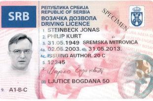 Поскупљује и издавање возачких дозвола