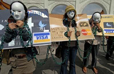 Kредитне картице су позајмице за избегавати 1