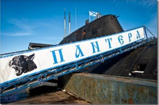 Руска Акула месец дана патролирала близу обала САД