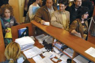 Србија у вртлогу бирократског лудила