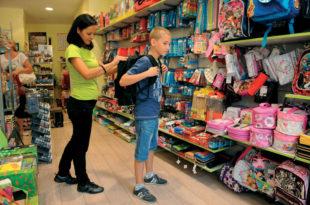 За уџбенике и опрему у просеку је потребно издвојити 15.000 до 20.000 динара (видео)