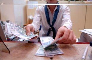 Има нешто труло у државним банкама