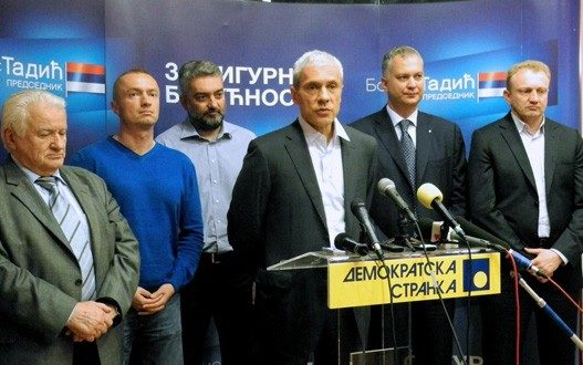 Власт ДС јавне финансије Србије довела до банкротства – шта радити? 1