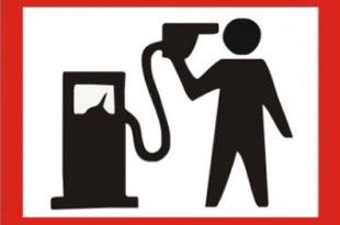 Бензин прешао 155 динара по литри 2