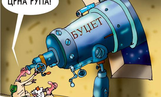 Дефицит буџета рекордних 2,2 милијарде евра 1