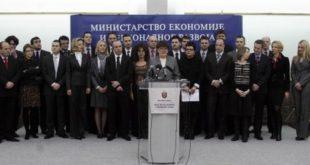 Економске дипломате само трошак за државу 2