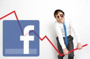 Фејсбук постао симбол лошег бизниса 2
