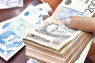 Кредитна задуженост грађана и привреде расте