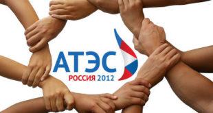 Почео самит АТЕС у Владивостоку 3