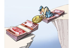 Држави треба преко 2.5 милијарде евра