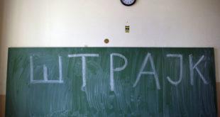 Србија: Часови скраћени до даљњег због протеста