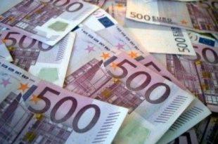 100.000 евра за три службеника 6