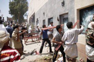 Напади на америчке симболе моћи широм Блиског истока