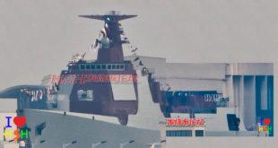 Кина гради разараче новог типа 8