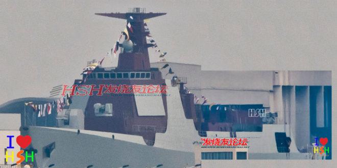 Кина гради разараче новог типа